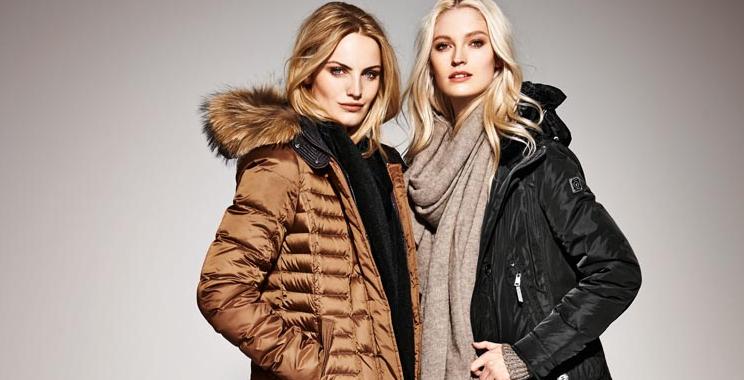 c564666c0f7 В поисках известных немецких брендов одежды - Моя Бавария ...