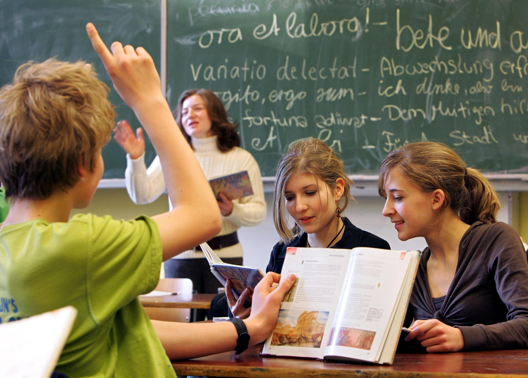 Среднее образование в Германии